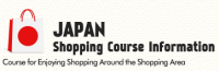 Shopping Course