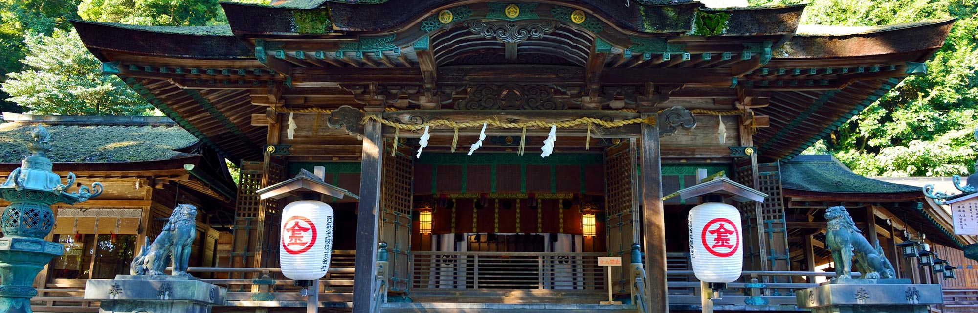 Kotohira-gu Shrine - Japan National Tourism Organization