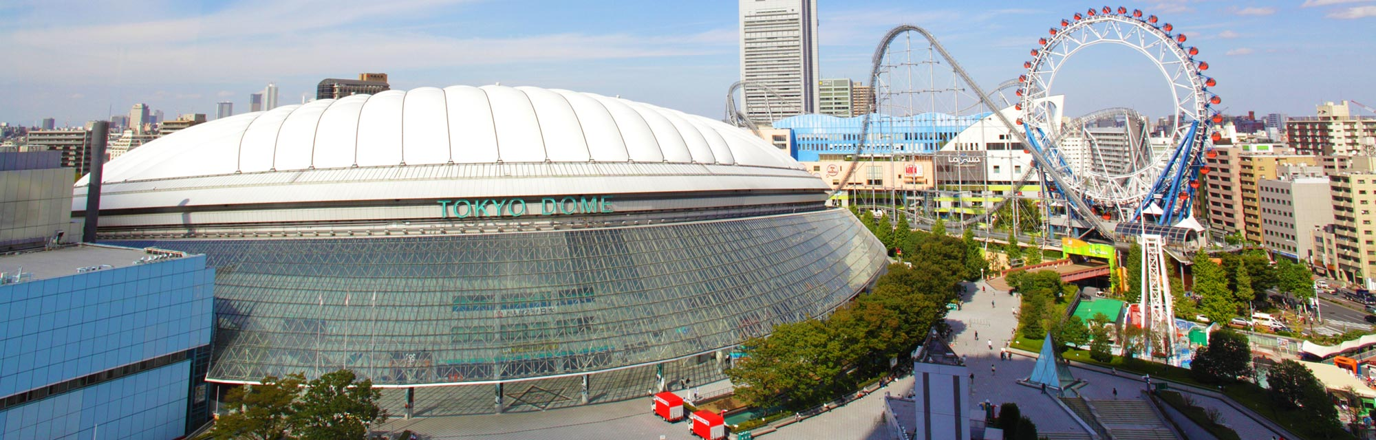 Tokyo dome japan national tourism organization for Dome house in japan