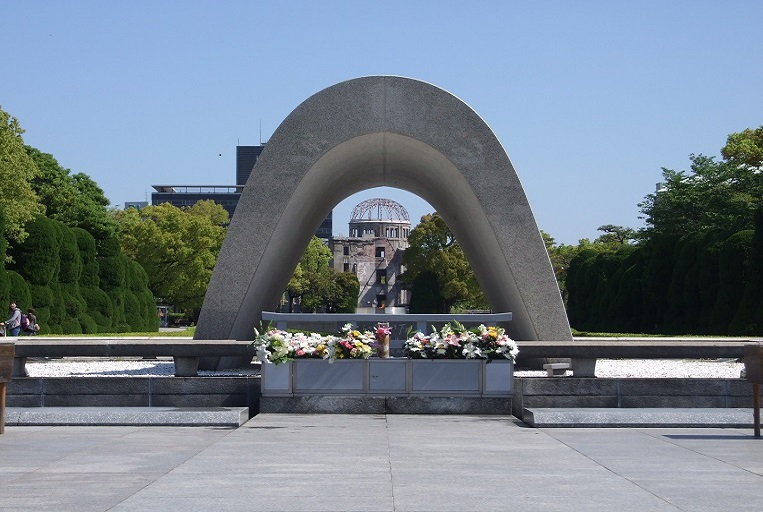 Cenotaph for the A-bomb Victims_763x512