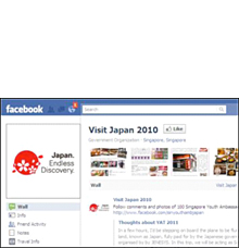 Facebookを活用した情報発信